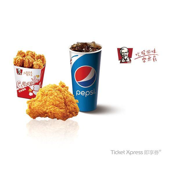 肯德基雙雞A套餐兌換券