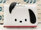 【震撼精品百貨】Pochacco 帕帢狗~Sanrio 帕恰狗摺疊皮夾/短夾-紅#12068