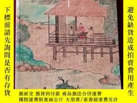二手書博民逛書店中國美術。2018年第一期。罕見好,請看圖。Y9641 中國美術