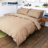 LUST寢具 【新生活eazy系列-高雅格紋】《3.5X6.2-/床包/枕套/薄被套6x7尺》、台灣製