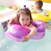 兒童游泳圈0-12個月1-3-6歲寶寶嬰兒趴圈防翻腋下游泳圈脖圈 新生  晴光小語