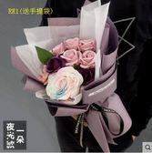 畢業季送老師的生日創意禮物女生高中送學姐女生走心香皂花束實用【】