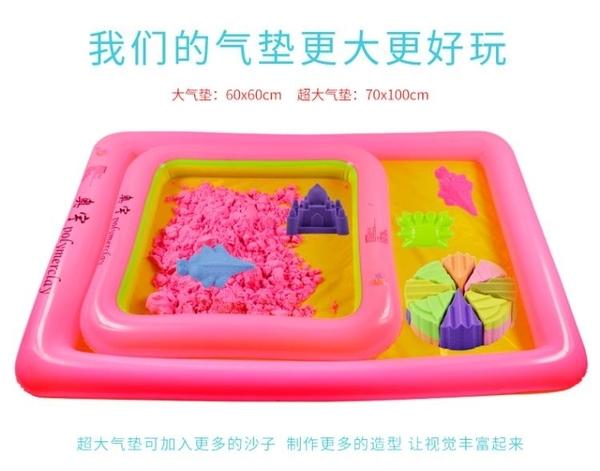 益智玩具 奧宇太空兒童沙子套裝玩具魔力安全無毒男孩女孩粘土橡皮泥土  【喵可可】