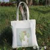 韓國簡約帆布包女單肩手提包環保購物袋休閒學生書包文藝拉錬布包  嬌糖小屋