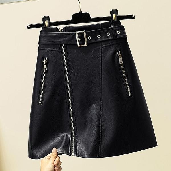 黑色高腰拉鏈PU皮短裙女秋季新款胖mm大碼不規則包臀a字裙半身裙 大尺碼女裝
