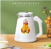 容聲養生壺全自動玻璃一體多功能家用辦公室小型迷你養身電煮茶器ATF 母親節禮物