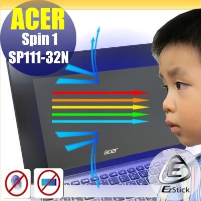 【Ezstick抗藍光】ACER Spin 1 SP111-32N 防藍光護眼螢幕貼 (可選鏡面或霧面)