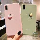 iPhone11pro蘋果X手機殼xmax硅膠軟殼保護套【步行者戶外生活館】