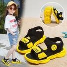 女童涼鞋 女童涼鞋2021夏季新款笑臉兒童鞋男童鞋中大童小男孩學生鞋沙灘鞋嬡孕哺 618購物