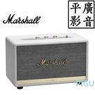 平廣 送線材 Marshall ACTON II 白色 藍芽喇叭 台灣公司貨保1年 家用型 喇叭 ll 2代 APP
