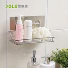 【YOLE悠樂居】無痕貼鍍鉻多功能浴室廚...