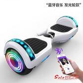 平衡車 智慧電動自平衡車雙輪兒童8-12成年成人兩輪代步車T 1色