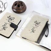 筆袋大容量化妝包棉麻創意女生文具鉛筆袋隨身收納手包袋    蜜拉貝爾