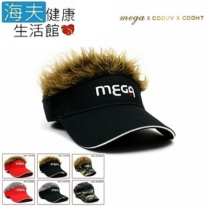 【海夫】MEGA 日本最夯 假髮帽 黑帽金髮(MG-201)