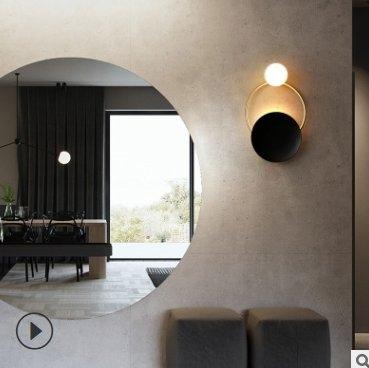 特惠 北歐後現代酒店客房床頭走廊網紅輕奢壁燈臥室客廳背景牆創意壁燈(不送光源)