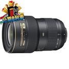 【24期0利率】NIKON AF-S 16-35mm f4G ED VR 榮泰公司貨 16-35 f/4 G