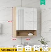 北歐衛生間實木浴室鏡櫃掛牆式現代簡約防霧鏡箱洗手間防水鏡子櫃CY  自由角落