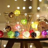 LED 彩燈閃燈串燈泰國藤球燈浪漫婚房裝飾燈電池霓虹燈房間小彩燈WZ3755 【極致男人】TW