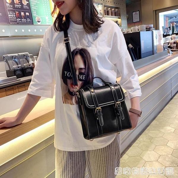 後背包女韓版百搭小背包pu皮森系簡約時尚潮流迷你潮包 居家物语