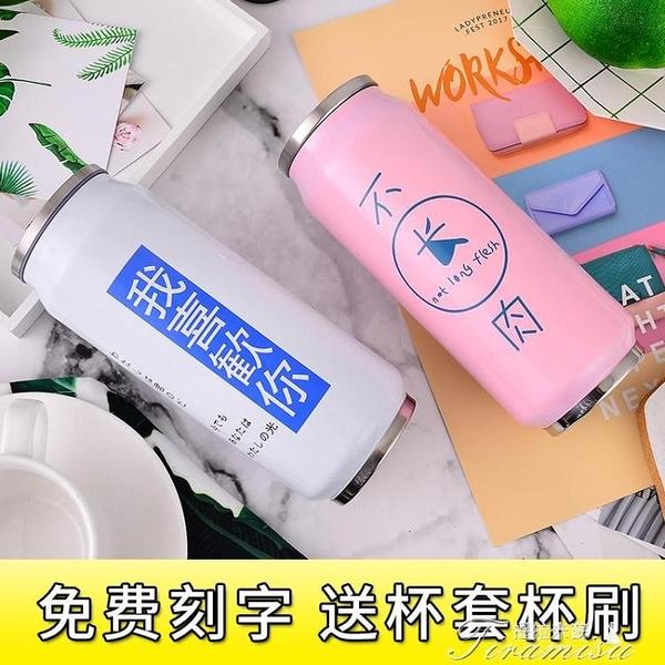 易拉罐保溫杯-創意韓版易拉罐保溫杯個性潮男女便攜清新文藝 新年禮物