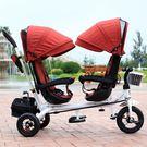 【全館八九折】小帥哥兒童雙胞胎三輪車寶寶雙人推車腳踏車兩人童車前輪離合