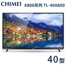 CHIMEI奇美40吋LED低藍光液晶顯示器+視訊盒 TL-40A800~含運不含拆箱定位