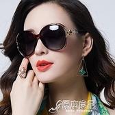 太陽鏡 女士太陽鏡 新款時尚四葉草偏光太陽眼鏡 鑲鉆太陽鏡女士墨鏡 16【快速出貨】