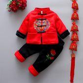兒童唐裝冬季加厚套裝中國風過年衣服喜慶寶寶拜年服裝新年男童裝