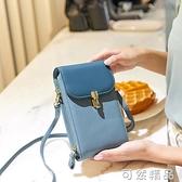 米印手機包女斜挎包新款多功能時尚簡約百搭迷你小包包手機袋 可然精品