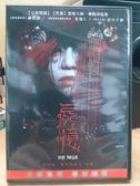影音專賣店-L04-009-正版DVD*國片【屍憶】-吳慷仁*田中千繪