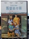 挖寶二手片-P03-252-正版DVD-韓片【舊愛來作客】-林元熙 申素律 全錫浩(直購價)
