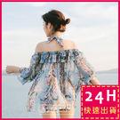 梨卡★現貨 - 高品質大品牌[爆乳深V+...