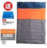 睡袋情侶雙人睡袋加厚保暖戶外野營室內成人秋冬季露營旅行隔臟 法布蕾輕時尚igo
