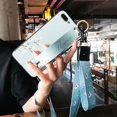 iPhone 7 Plus 手機殼 女款掛繩 保護套 腕帶掛繩掛脖手機套 小清新碎花腕帶冷淡風 手機套 iPhone7