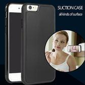 IPhone超強吸附手機殼-磁磚玻璃牆壁白板反重力保護套4色73pp5【時尚巴黎】