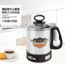 迷你鍋 養生電燉燒水壺小型辦公室旅行煮粥...
