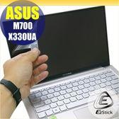 【Ezstick】ASUS M700-X330UA 靜電式筆電LCD液晶螢幕貼 (可選鏡面或霧面)