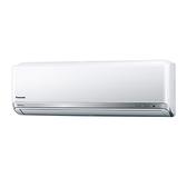 Panasonic國際牌超高效變頻分離式冷氣3坪CS-RX22GDA2/CU-RX22GDCA2