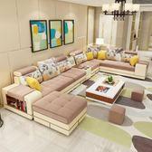 沙發 布藝沙發 簡約現代大小戶型客廳可拆洗皮布沙發組合客廳整裝家具 JD【全館免運】