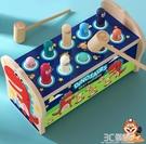 大號打地鼠玩具0幼兒童益智力嬰兒1一2歲半3男孩女孩寶寶敲打老鼠 3C優購