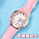 兒童手錶指針式夜光防水防摔卡通幼兒小學生女孩可愛女童電子錶女 【優樂美】