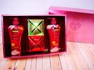 SHISEIDO資生堂禮盒 思波綺 喝茶禮盒 結婚用品【皇家結婚用品百貨】