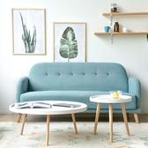 北歐時尚布藝三人單人雙人小戶型沙發簡約咖啡廳甜品奶茶店沙發椅  YDL