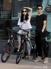 山地自行車男越野變速單車雙減震超輕便賽車24寸青少年學生女成人(24速) NMS 樂活生活館