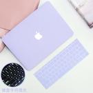 蘋果電腦保護殼macbookair13筆電保護殼15macbookpro13.3寸外殼12寸保護套mac air