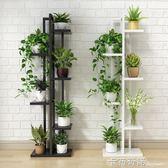 綠蘿吊蘭花架子客廳臥室花架多層室內特價鐵藝陽台花架置物架家用 卡布奇諾