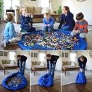 [拉拉百貨]玩具快速收納墊 1.5米 秒收玩具 快速玩具收納袋  玩具整理 野餐墊 露營墊 兒童