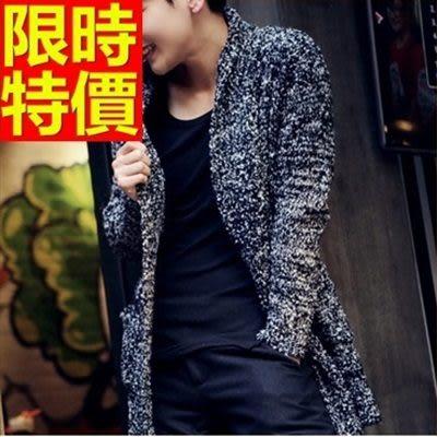 毛衣美麗諾羊毛外套-典型中長款翻領男開襟針織衫2色64k7[巴黎精品]