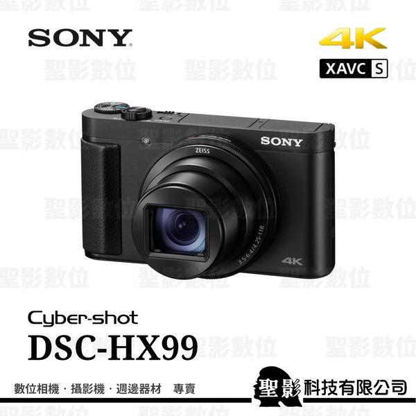 SONY DSC-HX99 輕巧旅遊機 內建電子觀景窗 30x光學變焦 1820萬像素 4K錄影【台灣索尼公司貨】