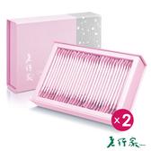 【老行家】蔓越莓珍珠粉禮盒(30入)兩盒組